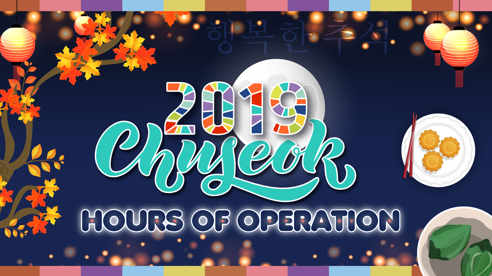 2019 Chuseok Holiday Hours of Operation