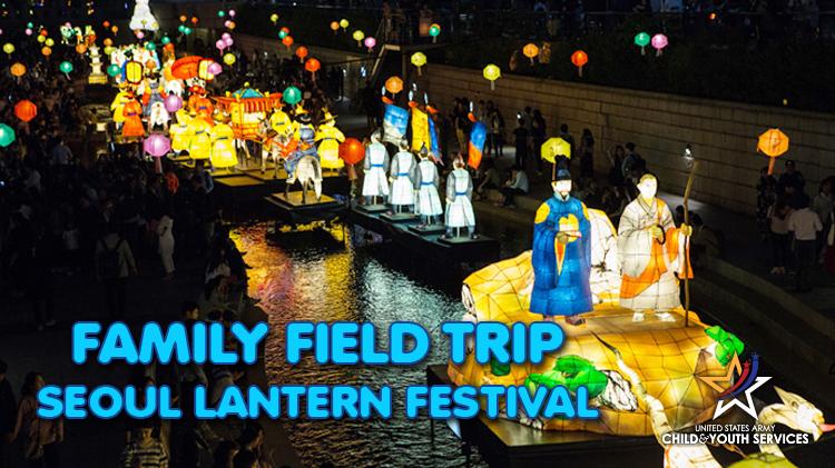 CYS Family Field Trip - Seoul Lantern Festival