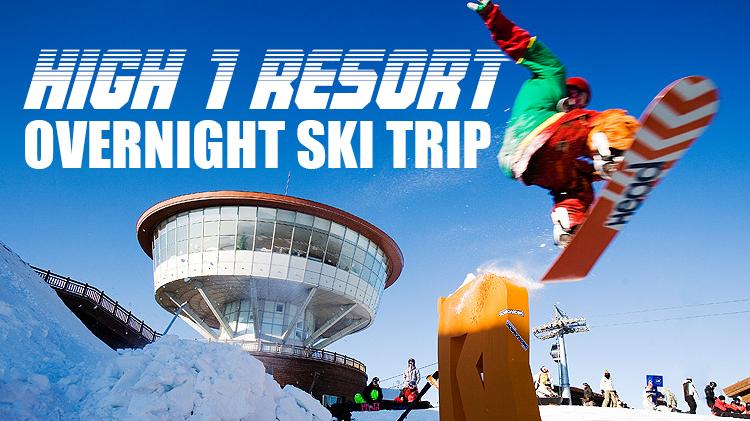 High 1 Overnight Ski Trip w/ Outdoor Recreation